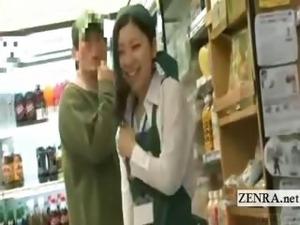 Subtitle public Japanese store shy ENF bottomless prank